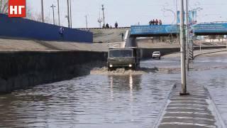В Костанае затопило часть дороги в аэропорт