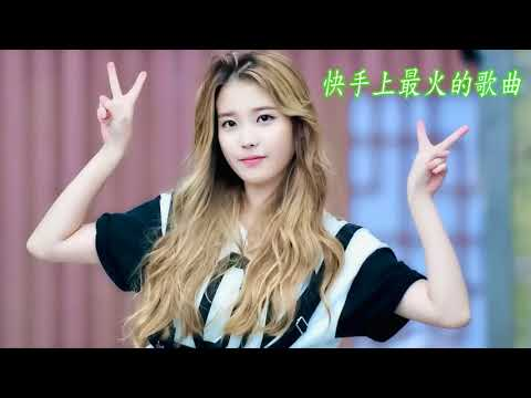 Best of Chinese Song Heard most Song Of 2017 | Popular Songs 2017 | Sad Love Song 2017 ♪ (part 4)