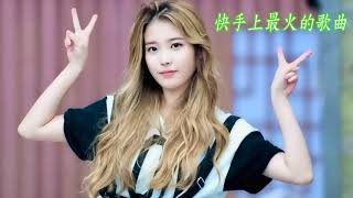 Download lagu Best of Chinese Song Heard most Song Of 2017 Popular Songs 2017 Sad Love Song 2017 MP3