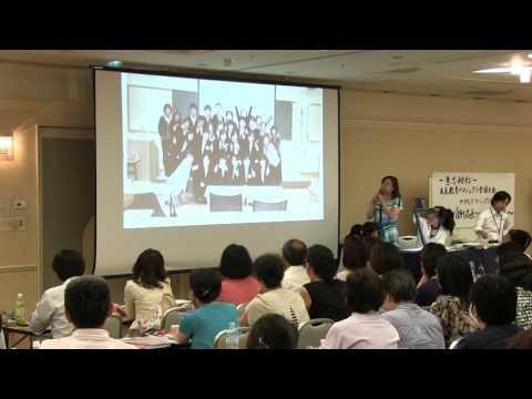 アクティブラーニング12実践:キャリアビジョン実現プロジェクト学習
