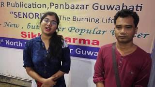 Today we had a brief moments with Kulab Chandra Deka and Parlina Kalita