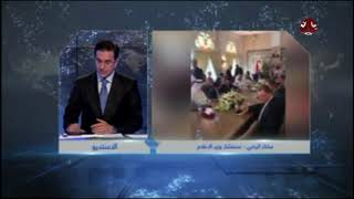 اجتماع لسفراء الـ 18 الراعية للعملية الإنتقالية في العاصمة السعودية | مختار الرحبي - يمن شباب