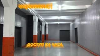 видео Аренда холодного склада