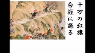 「源平倶利伽羅を詠う全国吟詠大会」という大会が毎年6月に石川県津幡町...