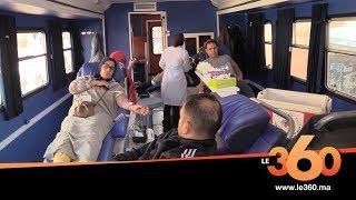Le360.ma • حملة للتبرع بالدم بفاس لإنقاذ مخزون الدم