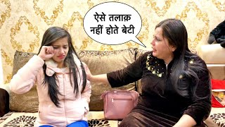 Prank on saasu maa with my wife😛