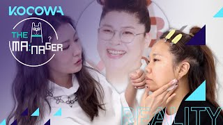 RISABAE transforms Hyun Hee [The Manager Ep 163]