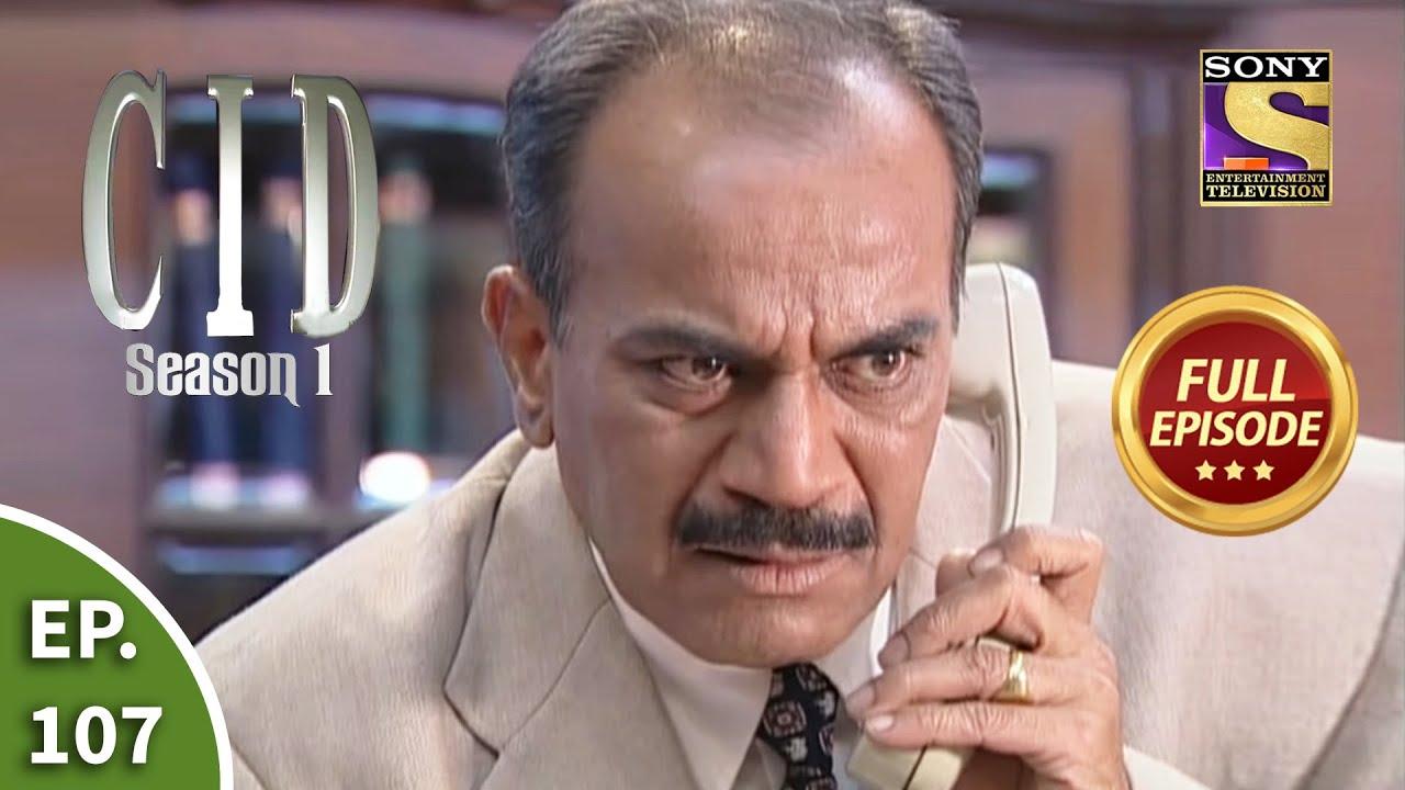 Download CID (सीआईडी) Season 1 - Episode 107 - The Case Of Hijacked Car - Part 1 - Full Episode