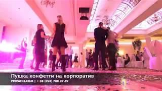 видео Ужгород ресторан ВАдесе Vadesse в 3Д
