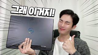 삼성/LG 제품보다 Dell G5 15를 선택한 이유! 영상편집/게이밍 노트북 추천