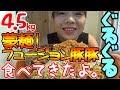 【大食い】(ラーメン二郎x蒙古タンメン中本)奇跡の融合!名物フュージョン極太麺ヤサイちょいマシ 4.5kg+αぐるぐる食べてきたよ。【大塚桃子】【MomokoOtsuka】