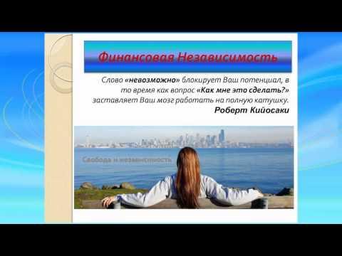 Ольга Лозинская