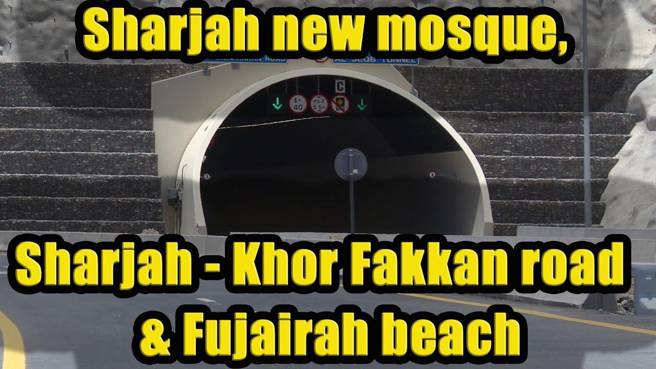 Download SHARJAH MOSQUE, TUNNEL, FUJAIRAH BEACH WITH ENGLISH SUBTITLE - (ഷാർജ പള്ളി, ടണൽ , ഫുജൈറ ബീച്ച് )