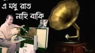 Ghumer Chhaya Chander Chokhe_Talat Mahmud..