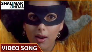 Azad Movie || Sudigalilo Thadi Oohalu Video Song || Nagarjuna, Soundarya, Shilpa Shetty