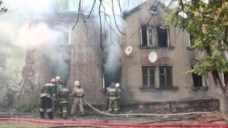 Тушение пожара на 2-й Прокатной в Саратове(, 2015-09-30T14:23:37.000Z)
