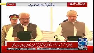 PTI's Mehmood Khan Takes Oath As New Chief Minister KPK | 24 News HD