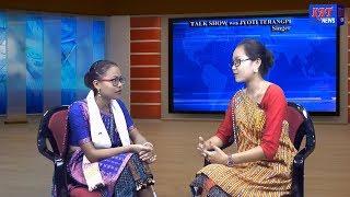 Talk Show with Jyoti Terangpi Singer