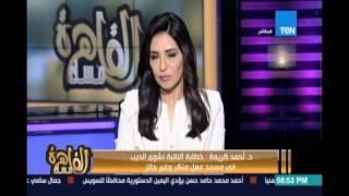 فيديو.. أحمد كريمة: خطابة النائبة نشوى الديب في مسجد عمل منكر