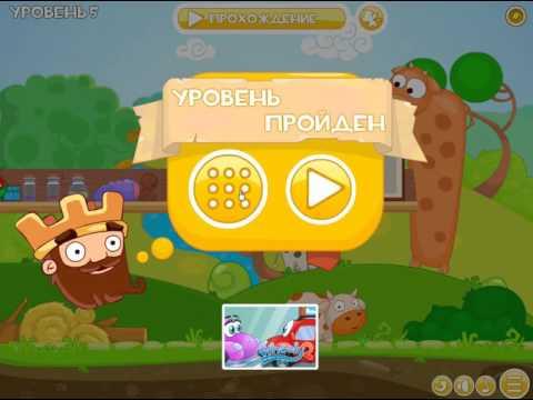 Flash игра Крошечный король 1 первая серия flash game Tiny King