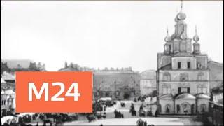 Чем запомнилось 27 июня в истории Москвы - Москва 24