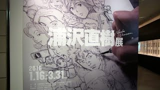 http://www.museum.or.jp/modules/topics/?action=view&id=765 世田谷文...