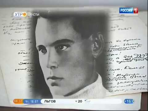 Дом-музей Константина Воробьева отмечает 15-летие