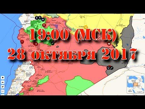 война россия-сша 2017 29 ноября этот фильм