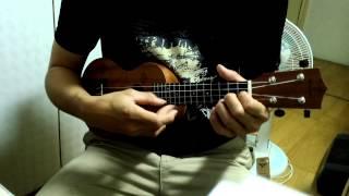 proud of you ukulele