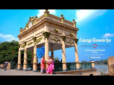 Laung Gawacha | Punjabi Folk Song | Best...