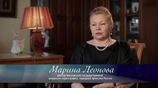 Фильм о Московской Академии Хореографии