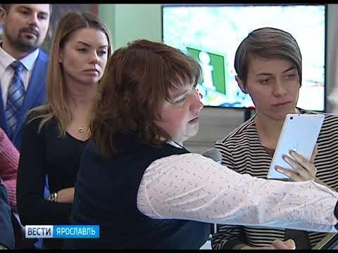 На территории вокзала «Ярославль-Главный» открылся информационный пункт для туристов