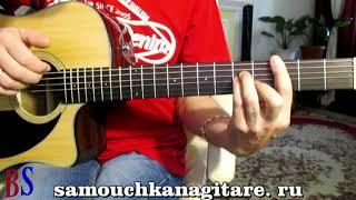 Петр Лещенко - Чубчик кучерявый - Тональность ( Cm ) Как играть на гитаре песню