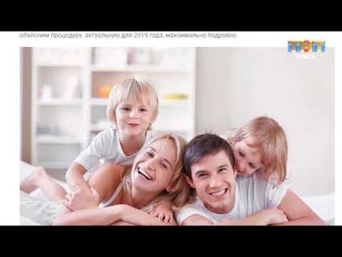 """ТНТ-Поиск: Программа """"Молодая семья"""""""