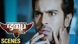 Bhaiyya My Brother Malayalam Movie Scenes | Jayasudha Saves Allu Arjun | Ram Charan | Kajal Aggarwal