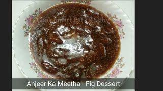 Anjeer Ka Meetha - Fig Dessert | Syed Asma