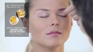 Макияж зеленых глаз мастер-класс от Юрия Столярова
