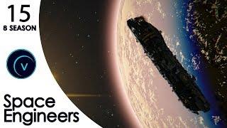 """Space Engineers (S8) #15 """"Корабль-призрак"""""""
