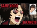 Same Anime Character Voice Actor with Gintama's Sakamoto Tatsuma