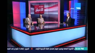 لواء محمد نور الدين: الداخلية أهملت ولم تحاصر اعتصامات رابعة .. وهناك كالبرادعي همدت القوات