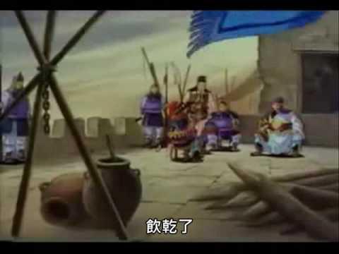 三國志-風姿花傳 (谷村新司)中文歌詞(我的作品)
