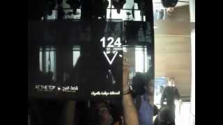 Burj Khalifa Lift Elevator Ride Experience (HD) Dubai UAE