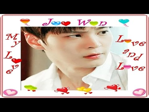 Joo Won ~ Love Song