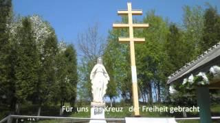 Гімн Тріюмфу, Hymne des Triumphes, SEREDNE, Ukrainian Anthem of Triumph,