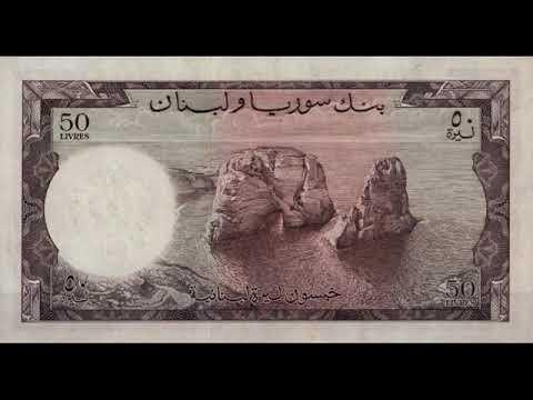 Forex ~ Best 1000 LBP to MAD Exchange Rate in Casablanca