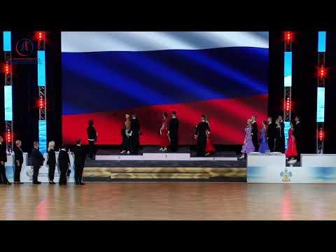Sochi Open - 2019 | 26 June 2019 | А