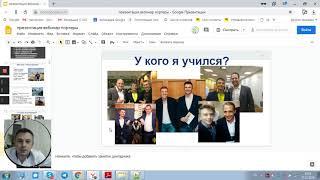 Как заработать 2 миллиона рублей, вебинар 2019 по доходным авто, мой пассивный доход