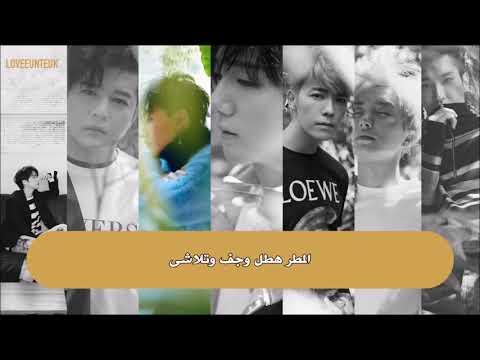 SUPER JUNIOR - One More Chance {Arabic Sub} -ترجمة فقط-