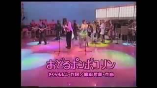 chibi maruko chan original song