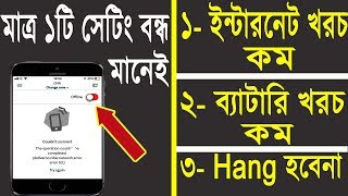 Android 1 killer #setting off means #Battery,Internet,#Hang Problem Solve | By YouTube Bangla
